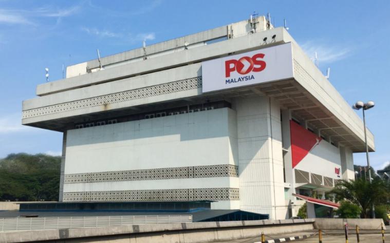 Malaysia Post