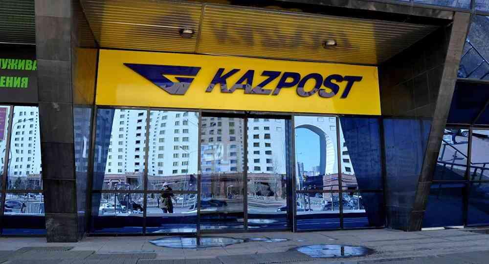 kazpost parcel tracking