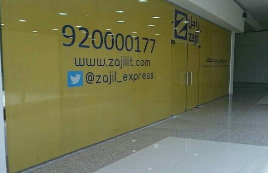 Zajil Express Tracking